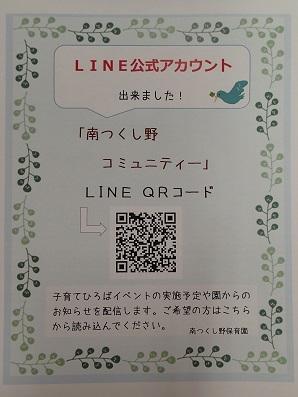 P5070305_20210510132801